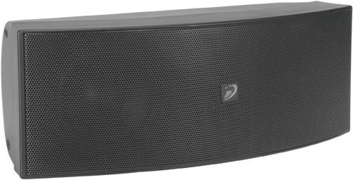 Dayton CCS-33B 3-way center channel speaker- Black
